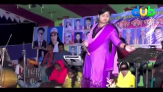 BANGLA BAUL BICCHED MURSIDI GAAN | New Album of Bangla Gaan
