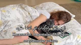 انا وقطتي وتختي يشتكون منك أغنية رومانسية Sezen Aksu Ben Kedim Yatağım مترجمة
