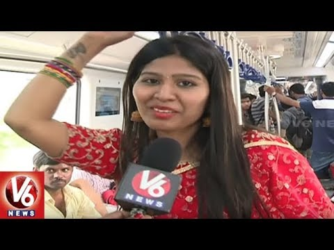 Metro MD NVS Reddy Launches Ladies Special Coach At Ameerpet Station | Hyderabad | V6 News