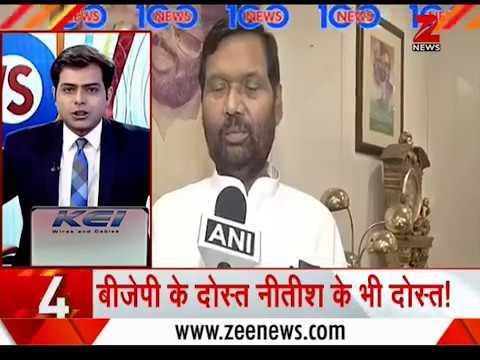 News 100: BJP-JD(U) to form government in Bihar | बिहार में बनेगी बीजेपी-जद(यू) की सरकार