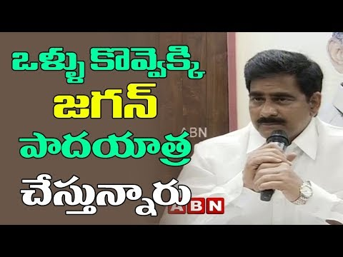 TDP Minister Devineni Uma Comments on YS jagan Over Amit Shah's Convey Issue