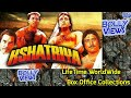 KSHATRIYA Bollywood Movie LifeTime WorldWide Box Office Collections Verdict Hit Or Flop