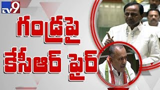 KCR speech about 'Kanti Velugu' scheme in Telangana Assembly