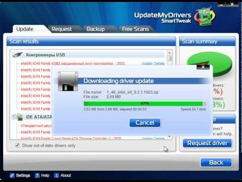 Код для driverscanner