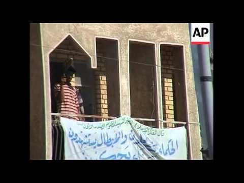 US jets bombing raid, al Mahdi army, shrine
