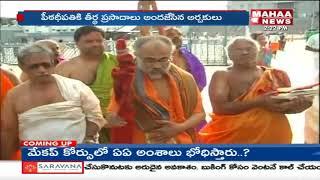 Udupi Peetadhipathi Visits Tirumala