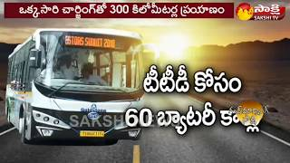 First Electric Bus Tirupati to Tirumala For Pollution Free