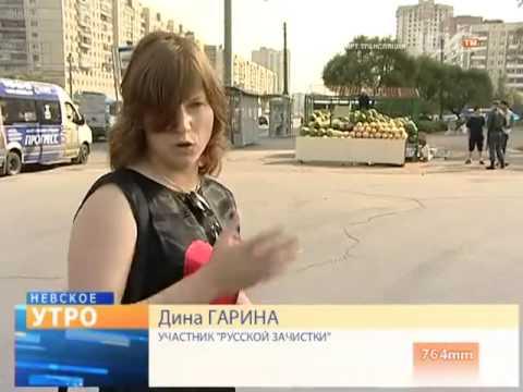 Националисты проводят зачистки на рынках Москвы и Петербурга