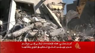 هجمات إسرائيل متعمدة ضد القطاع الطبي في غزة