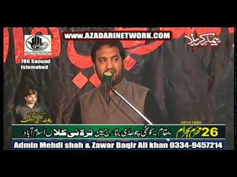 Zakir Muntazir Mehdi || Majlis 26 Muharram 2018 Tarlai Islamabad ||
