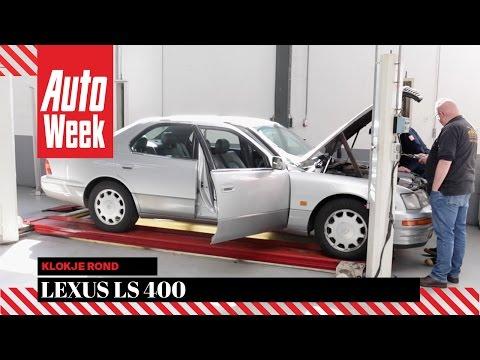 Lexus LS 400 - 1996 - 746.749 km - Klokje Rond