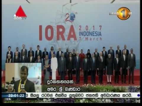 iora leaders summitt|eng