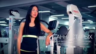 Фитнес-клуб Panatta Sport Новосибирск Видеоотзыв клиентов. Спортивные девушки. Тренажерный зал