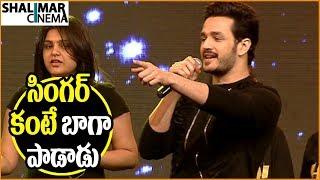 Akhil Merise Merise Song Performance On Hello Pre Release Event || Kalyani Priyadarshan