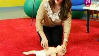 رولا قطامي تتحدث عن الاسعافات الاولية للرضع