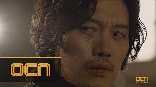 Trailer Missing Noir M 2