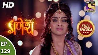 Vighnaharta Ganesh - Ep 129 - Full Episode - 20th  February, 2018