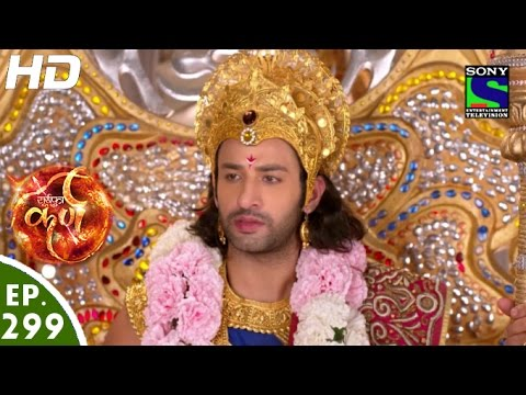 Suryaputra Karn - सूर्यपुत्र कर्ण - Episode 299 - 28th July, 2016