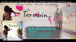 New tere ashkon se mujh par asar nahi hota song 2018 download