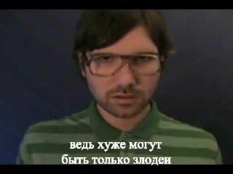 Jon Lajoie - Michael Richards