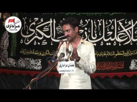 Zakir Murtaza Qamber | Majlis 15 Rajab 2018 | Imambargah Shah Yousaf Gardez Multan |