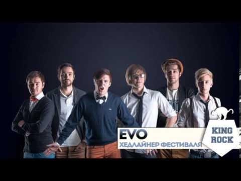 EVO - Люди роботы
