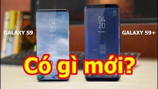 Tổng hợp thông tin về Galaxy S9/ S9 Plus: Quái thú đầu năm 2018