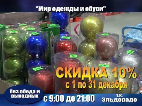 Новости 9 этаж - 11 декабря 2017