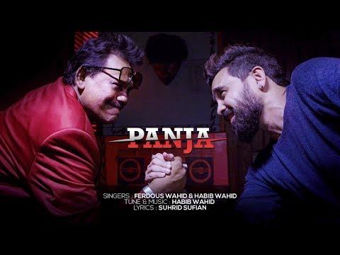 Habib feat Ferdous Wahid - Panja - Official Music Video