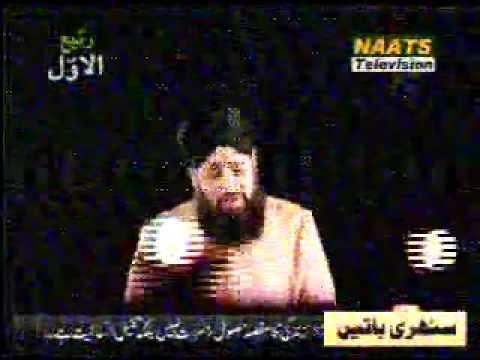 03-marhaba Aj Chalaingai Shah-e-abrar Ke Pass By Muhammd Owais Raza Qadri.wmv video
