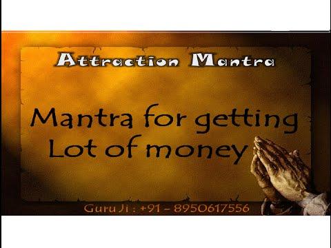 Mantra for getting lot of money,पैसे मिलने का मंत्र,Attract Money Weath