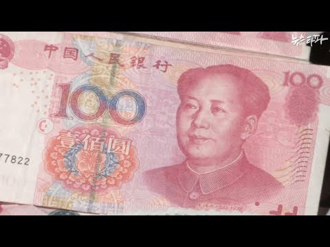 텐센트 설립자 등 '수퍼 리치'도 줄줄이 조세피난처로(뉴스타파·ICIJ '중국프로젝트' 2014.1.22)
