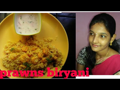 Prawns biryani in Telugu/shrimp pulav