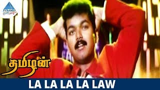 Thamizhan Tamil Movie Songs | La La La La Law Video Song | Vijay | D Imman | Pyramid Glitz Music