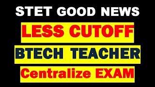 download lagu Stet 2017 Cutoff Decrease, Centralized Exam, Btech Teacher, Eligibility gratis