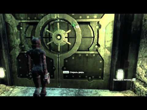 Прохождение игры Batman Arkham City часть 26