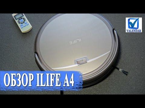 ILIFE A4 обзор робота пылесоса для домашней уборки