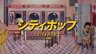 Mellow Days | 80's Japanese City Pop 시티팝 シティポップ