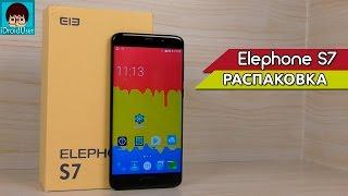 Elephone S7 4+64 Black - распаковка безрамочного смартфона!