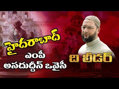 Hyderabad MIM MP Asaduddin Owaisi Political Progress Report | The Leader | Telangana | YOYO TV