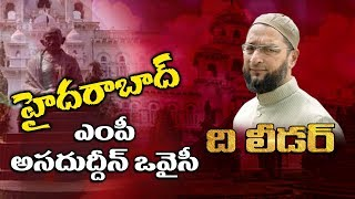 Hyderabad MIM MP Asaduddin Owaisi Political Progress Report | The Leader | Telangana