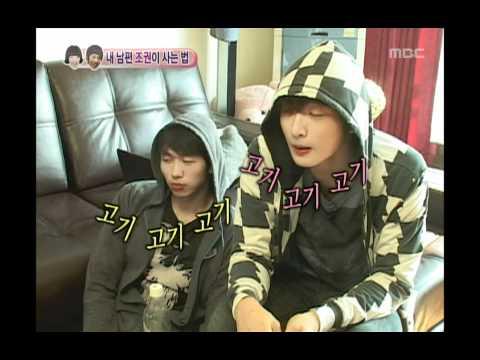 우리 결혼했어요 - We Got Married, Jo Kwon, Ga-in(4) #03, 조권-가인(4) 20091107 video