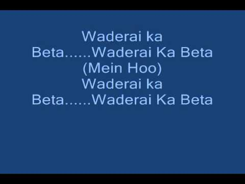 Waderai Ka Beta - Ali Gul Pir Lyrics video