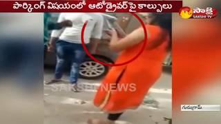 Gurgaon woman fires at auto driver after row over parking - ఆటో డ్రైవర్పై కాల్పులు.. కేసు నమోదు..! - netivaarthalu.com