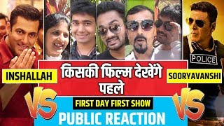 Salman Khan Vs Akshay Kumar Public Reaction On Which Film Watch First Inshallah Vs Sooryavanshi