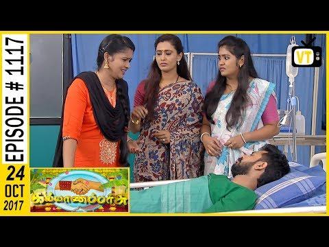 Watch Latest Tamil Movies, Tamil TV Serials- Hotstar