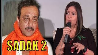 Pooja Bhatt On Sadak 2 With Sanjay Dutt