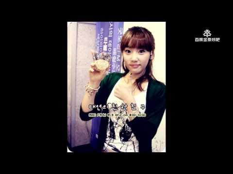 【抽吧中字】140512 Mbc Sunny的fm Date 泰妍連線 中字 video