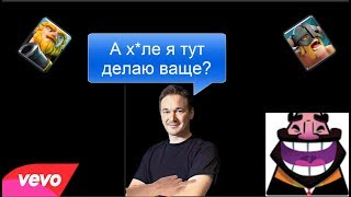 kit1 Super (feat. MC Илка)-Илита и Коргиг