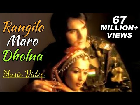 Dholna - Arbaaz Khan, Malaika Arora - Music Video - Pyar Ke Geet video